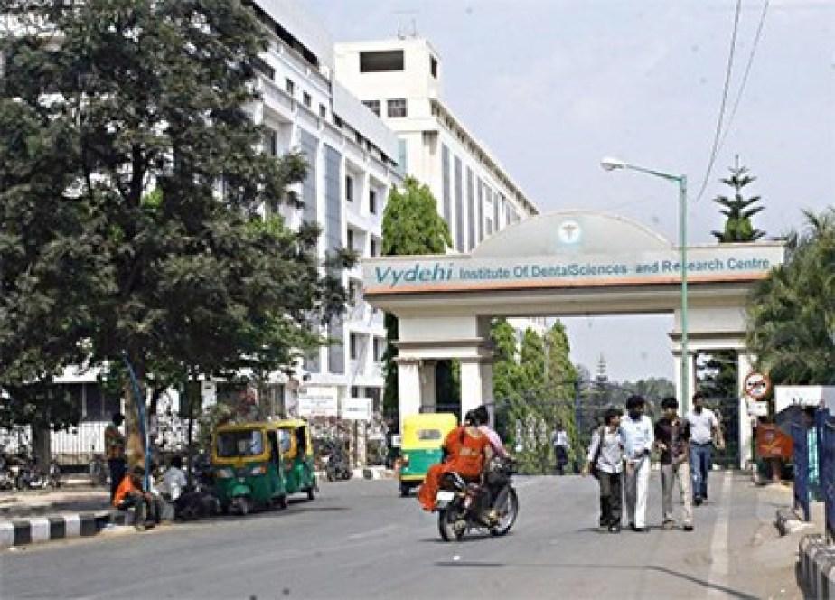 Vydehi Medical College Application Form on