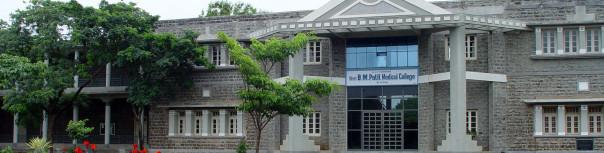 BLDE University DGO Admission