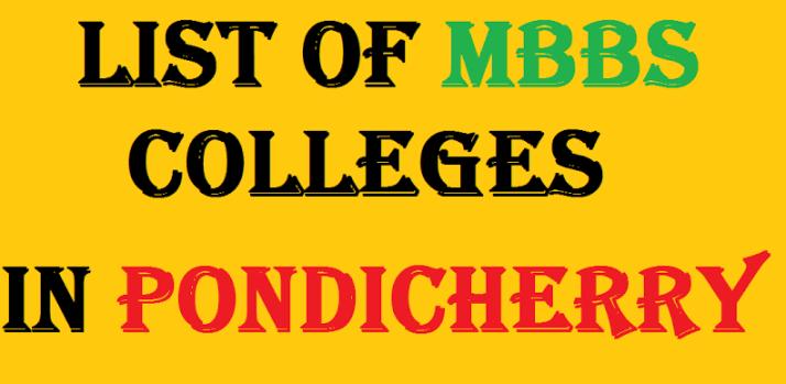 MBBS in Pondicherry