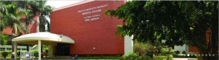 Bharati Vidyapeeth Medical college fee structure