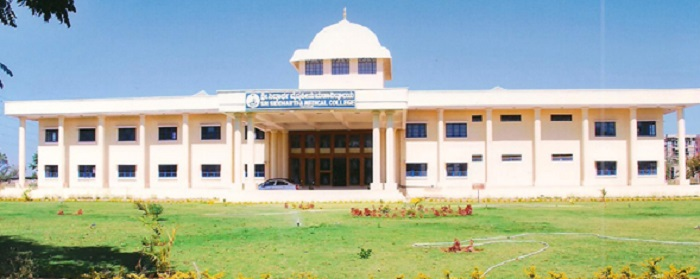 Siddhartha Medical College Direct Admission