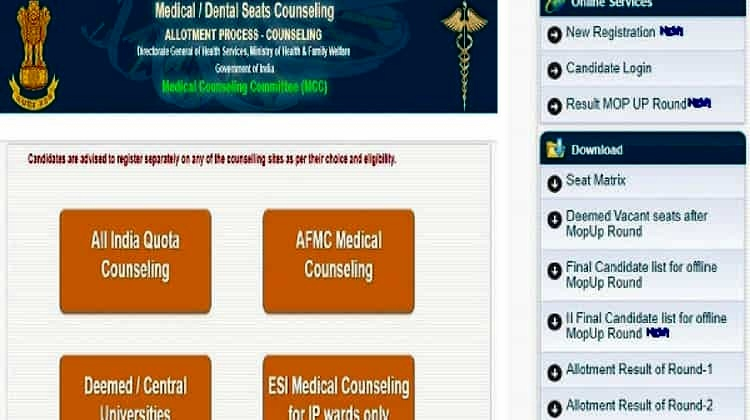 MBBS Counseling