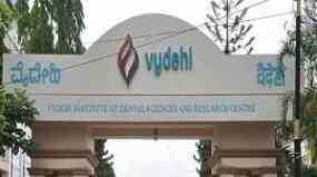 Vydehi dental colleges Bangalore