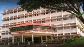 K.V.G Dental College & Hospital, Sullia