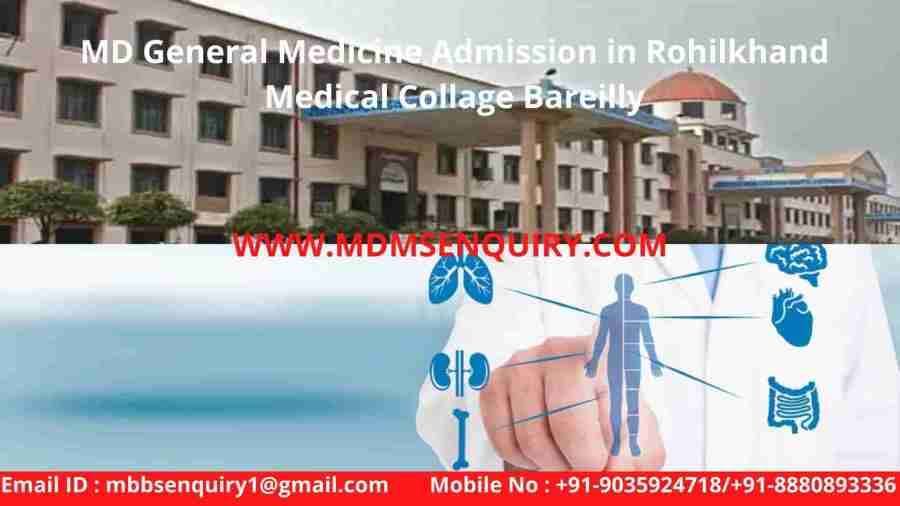 md general medicine admission in rohilkhand medical collage bareilly