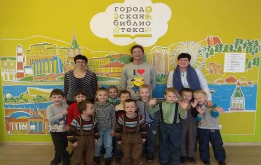 Встреча с писателем в библиотеке - Оф.сайт Детского сада ...