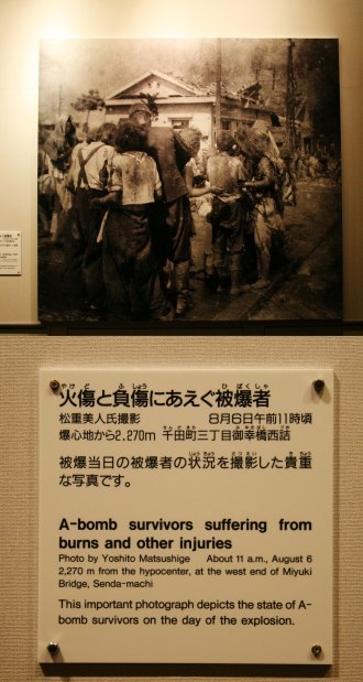 0109_Hiroshima