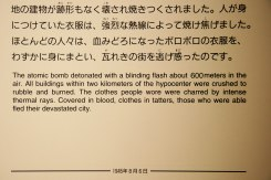 0110_Hiroshima