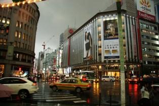 0264_Tokyo