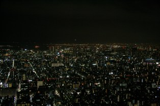 9_Everyday_Japan_Tokyo