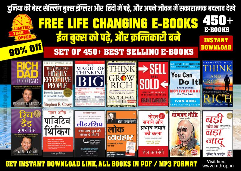 FREE LIFE CHANGING E BOOKS DOWNLOAD