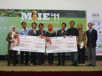 1st & 2nd Prize MIIE Video Competition