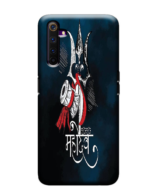 Realme 6 pro Mobile Back Cover (Mahadev)