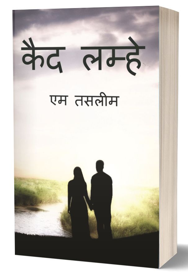 You are currently viewing हम जीते क्यों है?
