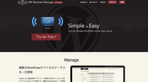 WP Remote Manager
