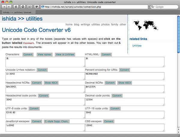 ishida Unicode Converter