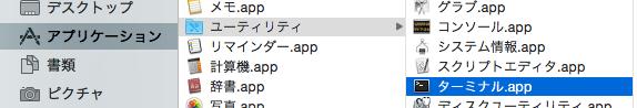 app-tarm