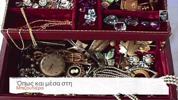 Τι κάνουμε για να μη μαυρίσουν τα ασημένια κοσμήματα