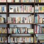 Καθαρισμός βιβλιοθήκης