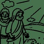 Ποιος ήταν ο Ααρών