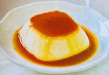 Το πιο γλυκό επιδόρπιο - κρέμα καραμελέ