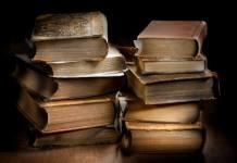 Μούχλα στα βιβλία;