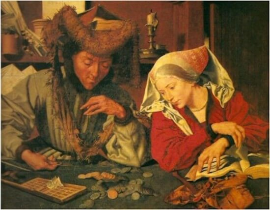 Τι είναι ο αργυραμοιβός γνωστός και ως σαράφης;