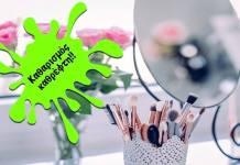 Ο οικολογικός τρόπος για να λάμψει ο καθρέφτης