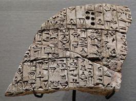 Ποιοι ήταν οι Σουμέριοι