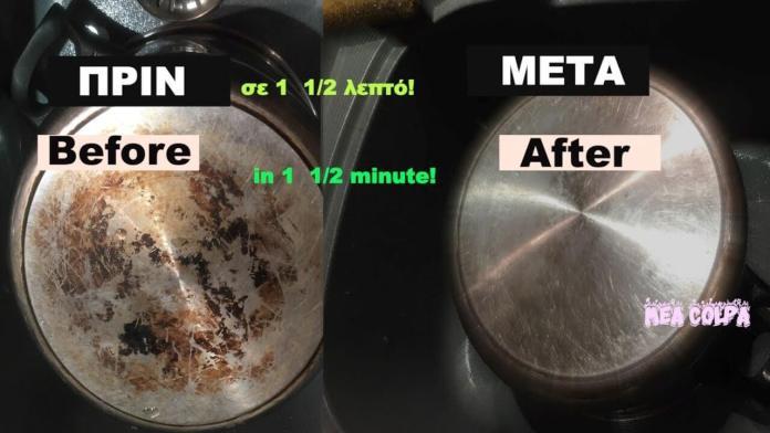 Ο πάτος της κατσαρόλας θα καθαρίσει σε 1 1/2 λεπτό! Απίστευτο;;