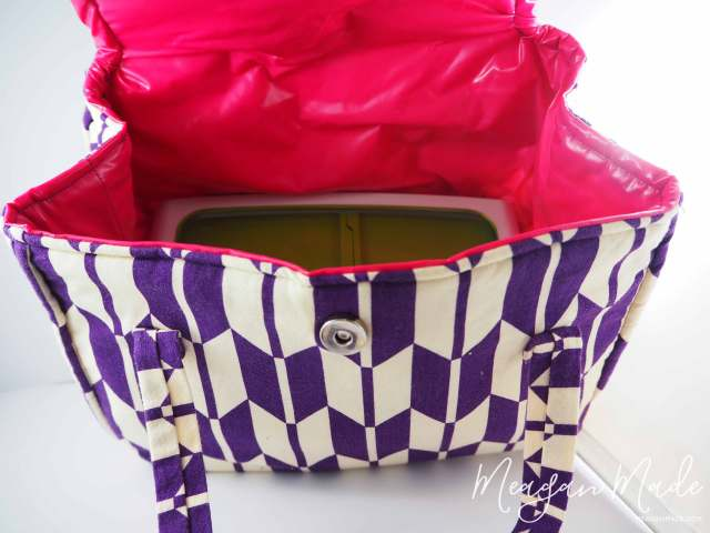 Insulated Lunch Box - an inside peek