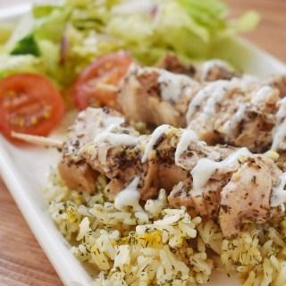 Instant Pot Greek Chicken Skewers with Lemon Dill Pilaf {Pot in Pot}