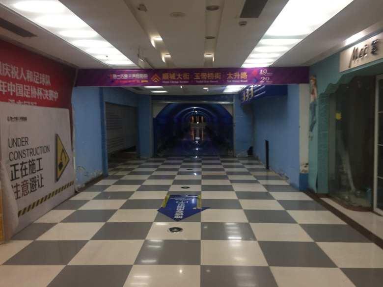 Inside semi-abandoned Chengdu Tunnels