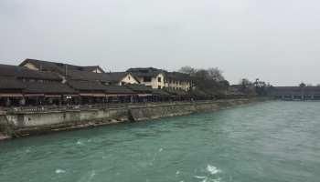 Minjian River - Dragons, myth, and minjian (overland asia diary #9)