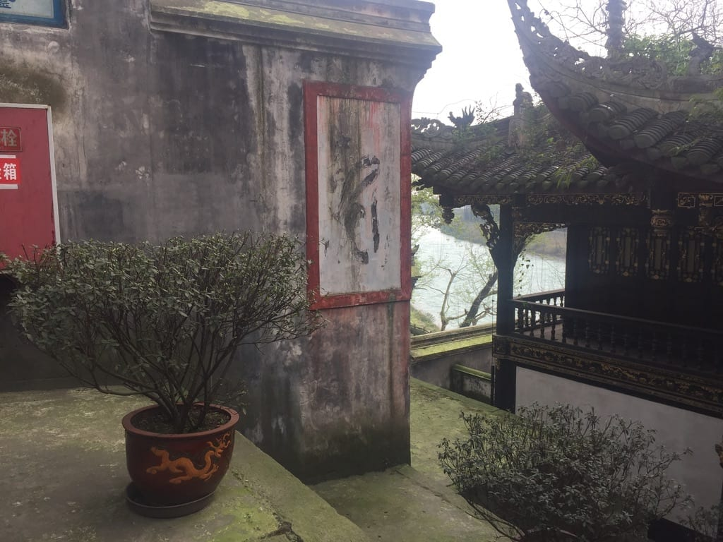 Pagodas and potted trees - Dragons, myth, and minjian (overland asia diary #9)