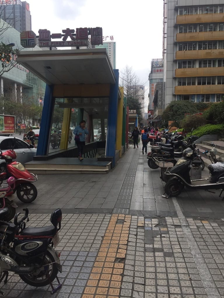 Entrance to Tunnels in Chengdu - In Chengdu, A Land of Pandas and Tunnels (Overland Asia Diary #8)