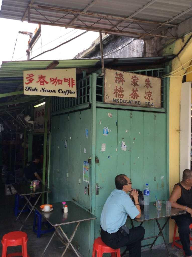 Hokkien Coffee Shop in George Town, Penang
