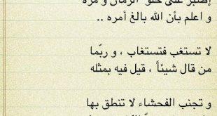 قصائد شعرية اجمل ما قيل فى الشعر معنى الحب