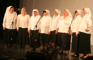 Ansamblul Bila Roja - Letea