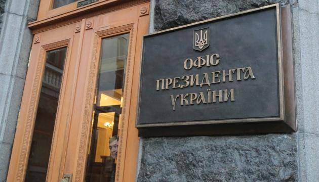 Представники м'ясної та молочної галузей звернулись до Президента України