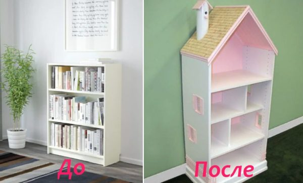 Кукольный домик из стеллажа