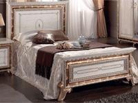 Кровать 110*190 ткань