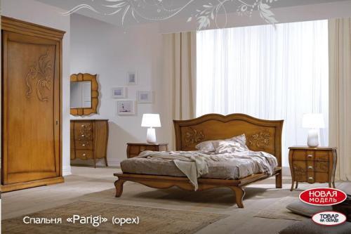 Спальный гарнитур PARIGI - Спальни