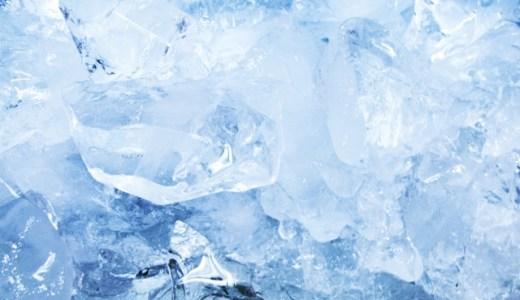 氷を冷蔵庫で作ってもできない時必見!時間がどのくらい経てばできるものなの?