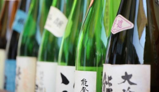料理酒とみりんの違いとは?代用してもOK?賞味期限や保存方法についてもご紹介!