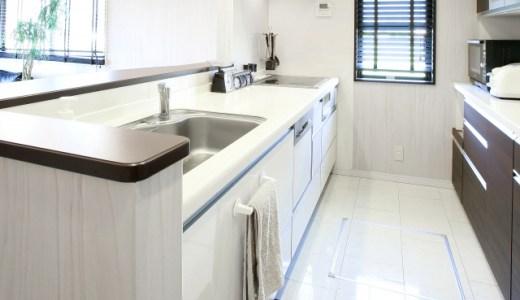 キッチンマットの必要性とは?洗濯方法や適切な洗濯頻度についてご紹介!
