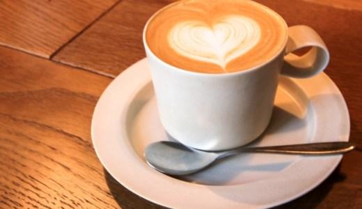 カフェラテのカフェイン含有量とは?妊娠中に飲んではダメ?