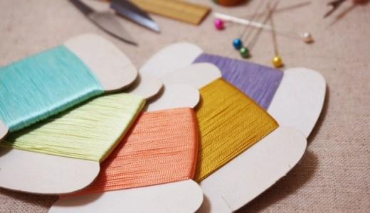 手縫い糸とミシン糸の違いとは?それぞれ代用して使える?違いは太さ?