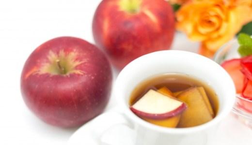 アップルティーのカフェイン量、カロリーはどれくらい?気になる効果・効能とは!