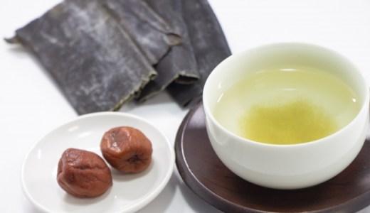 梅昆布茶の塩分量やカロリー、カフェイン量についてご紹介!妊娠中は飲んでも大丈夫?